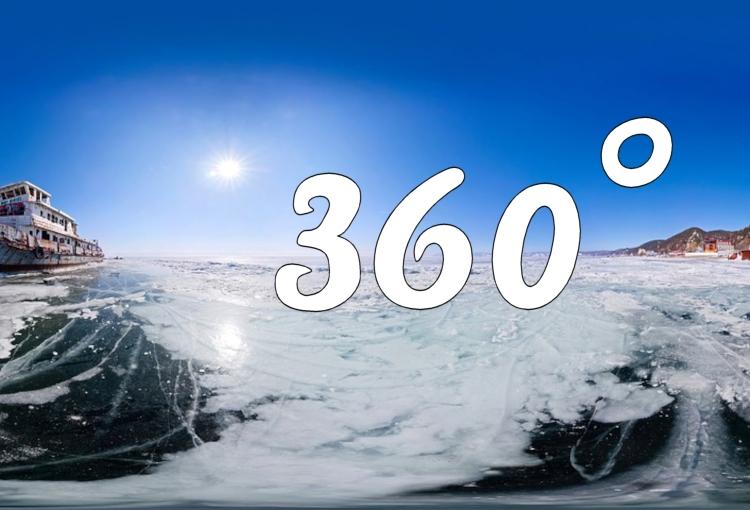 app per scattare foto a 360 gradi