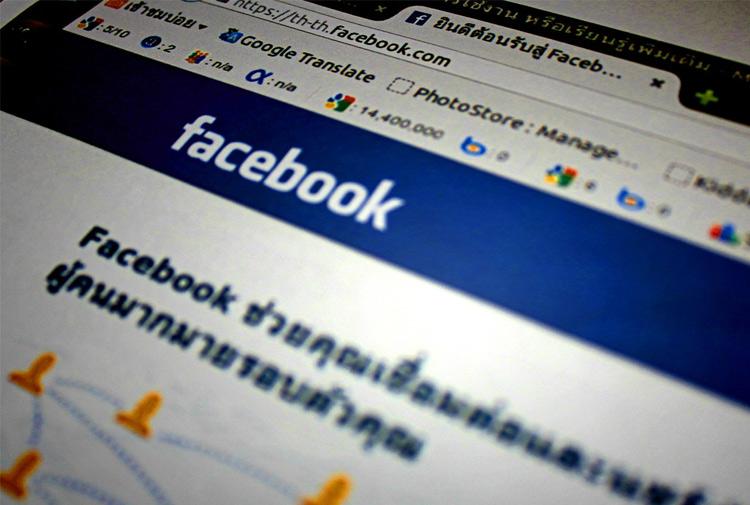 sicurezza account facebook
